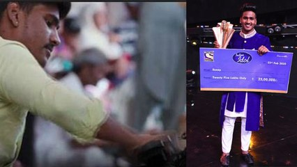 Indian Idol 11 Winner: Sunny Hindustani's shoe polishing struggle story will make you cry FilmiBeat