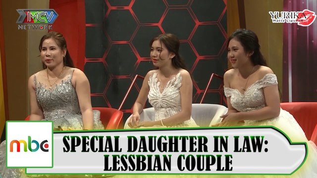 SPECIAL DAUGHTER IN LAW: LESBIAN COUPLE