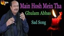 Main Hosh Mein Tha Audio-Visual Superhit Ghulam Abbas