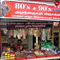 Head to this Coimbatore shop for candies which were famous in the '80s and '90s