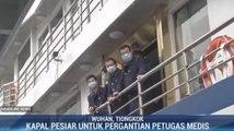 7 Kapal Pesiar Disiapkan untuk Pergantian Petugas Medis di Wuhan