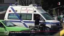 Covid-19 : l'Iran face à l'épidémie