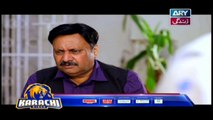 Kaisa Hai Naseeban Episode 23 | ARY Zindagi Drama.