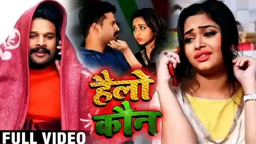 Shubh Mangal Zyada Saavdhan Trailer | Ayushmann Khurrana, Neena G, Gajraj R, Jitu K|21 February 2020 New bhojpuri song  New bhojpuri movie trailers movie trailers movie