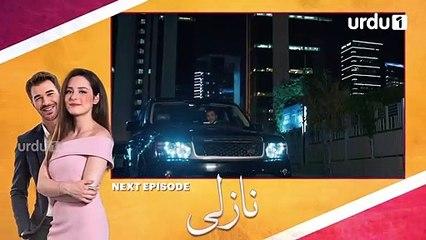 Nazli _ Episode 52 Teaser  Turkish Drama  Urdu1 TV Dramas  22 February 2020