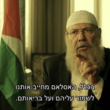 אלי_ה סרטים פאודה ע3 פ6 1080p