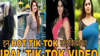 HOT TIK TOK GIRL KA VIRAL TIK TOK VIDEO HOT TIK TO