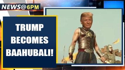 US President Donald Trump shares video of himself as Baahubali | Oneindia