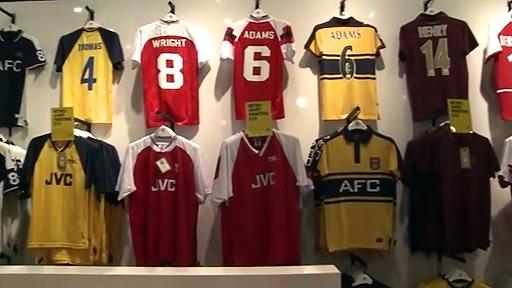Emirates Stadyumu - Arsenal Store'dan Maç Öncesi