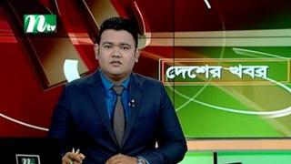 NTV Desher Khobor | 24 February 2020