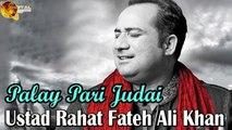 Palay Pari Judai Virsa Heritage Singer Ustad Rahat Fateh Ali Khan