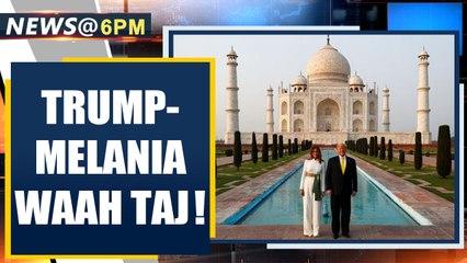 US President Donald Trump along with wife Melania Trump visits the Taj Mahal in Agra | OneIndia News