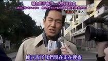 日劇 » 富豪刑事 第1季02