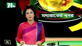 NTV Moddhoa Raater Khobor | 25 February 2020