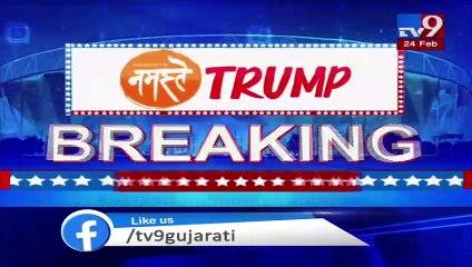 Delhi- US President Donald Trump & First Lady Melania Trump arrive at Air Force Station, Palam