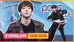 [Pops in Seoul] Byeong-kwan's Dance How To ! EVERGLOW(에버글로우)'s DUN DUN