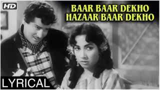 Baar Baar Dekho Hazaar Baar Dekho | Lyrical Song | China Town | Mohammed Rafi Songs | Shammi Kapoor