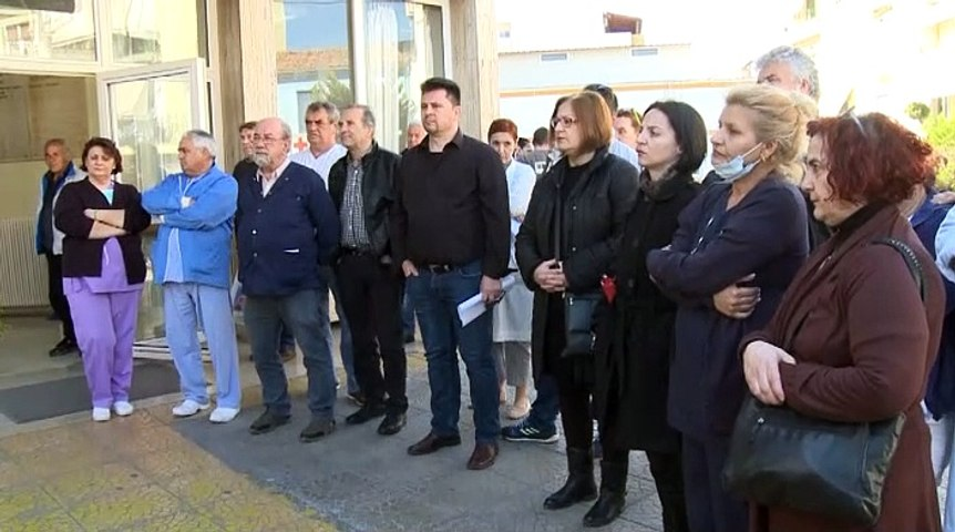 Διαμαρτυρία εργαζομένων στο Νοσοκομείο Χαλκίδας