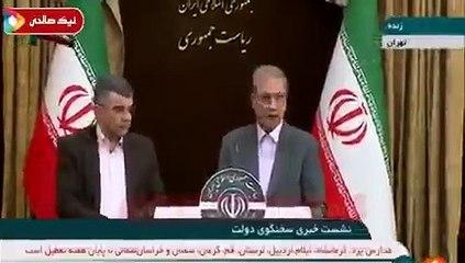 Coronavirus: Le vice-ministre iranien de la Santé touché par le virus...