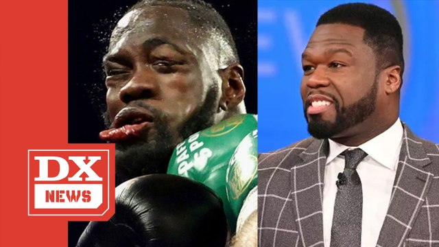 50 Cent In Disbelief Following Deontay Wilder's Loss To Tyson Fury