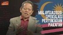 #Malaysia2020: Krisis politik tidak jejas pelaksanaan Pakej Rangsangan Ekonomi