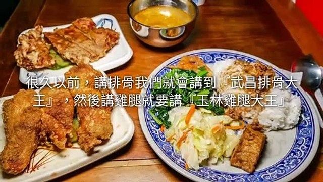 CollectionVideo-adgeek_foodpicks_curation-foodpicks.tw-copy1-FoodpicksParser-2020/02/27-12:28