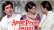 Amar Prem Songs | Rajesh Khanna, Sharmila Tagore | Kuchh Toh Log Kahenge | RDB | Kishore | अमर प्रेम