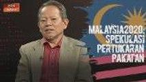 Malaysia2020: Pakej Rangsangan Ekonomi perlu masa untuk stabil