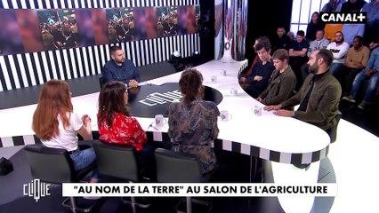 Anthony Bajon et Edouard Bergeon - Clique - CANAL+