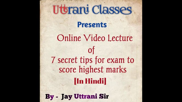 7 secrete tips for exam to score highest marks|How we top in exam|How we can top in exam|How we become topper in class|BSc me pass kaise ho|BSc me kaise likhe|BSc me top kaise kare|How we get good marks in exam|How we get good marks