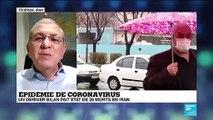 Coronavirus en Iran : le gouvernement adopte les mêmes mesures de sécurité que la Chine