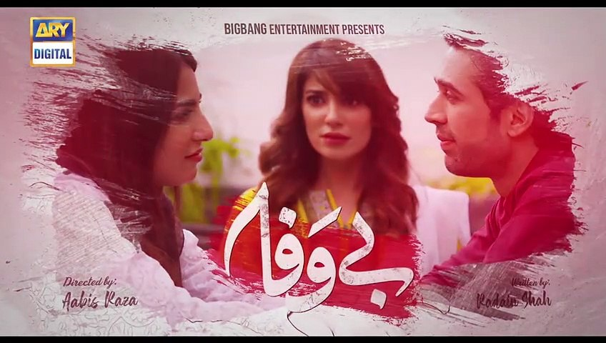 Bewafa | 2nd last Episode 25  | ARY Digital Drama | 27th February 2020