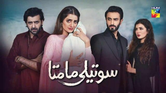 Soteli Maamta Episode 3 HUM TV Drama 27 February 2020