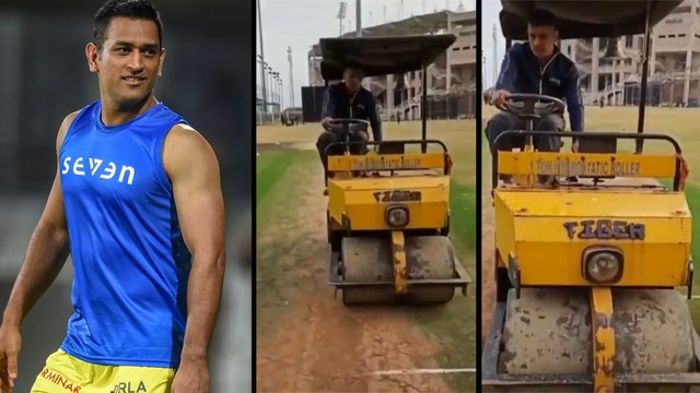 Dhoni Driving Pitch Roller Around JSCA Complex In Ranchi