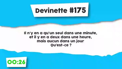 Devinette #175 : Un seul par minute