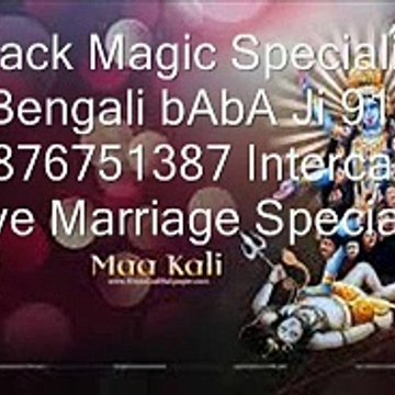 Black Magic Specialist Bengali Tantrik Baba Ji 91=9876751387 Kolkata