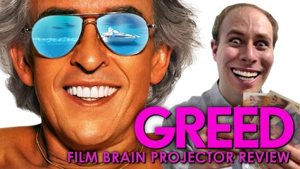 Projector: Greed (2020) (REVIEW)