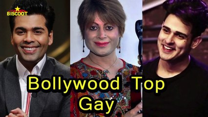 Gay Bollywood Stars who are much Famous than any Bollywood star | BiscootTv