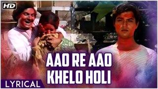 आओ रे आओ खेलो होली | Aao Re Aao Khelo Holi | Holi Songs | Balika Badhu | Sachin, Rajni Sharma