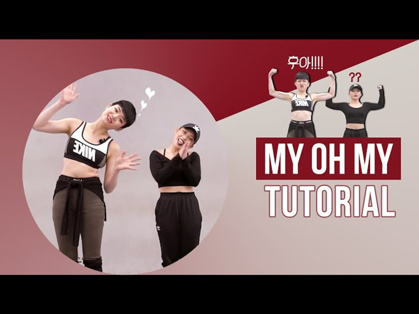 [ Mirrored ] DANCE TUTORIAL : Camila Cabello - My Oh My ft. DaBaby