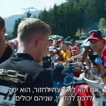 פורמולה 1: המרוץ לניצחון: עונה 2 | טריילר רשמי