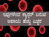 Top 10 habits that cause cancer in Kannada | Boldsky Kannada
