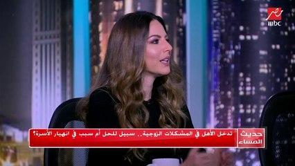 إنت مع أو ضد.. الزوجة تروح لأهلها وتقولهم مش قادرة أكمل وعاوزة أتطلق؟
