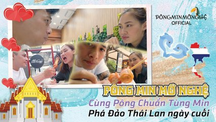 Chuyến Tiền Trạm Đầu Tiên Của Pông Min _ _Quẩy Tung Nóc_ Ở Safari World Thái Lan Bangkok