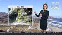 [날씨] 내일 곳곳 비·눈…찬바람 불며 쌀쌀