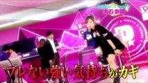 【ボウリング革命 P★LEAGUE】#06 北国のスーパーヒロイン☆�