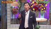 踊る!さんま御殿!! 2時間SP話題の超イケメン降臨!毒舌女がお説教祭り 2020年3月3日-(edit 1/2)