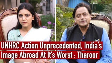 UNHRC Action Unprecedented, India's Image Abroad At It's Worst : Tharoor