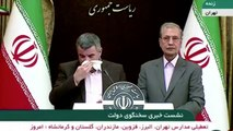 Can Iran Handle the Coronavirus Outbreak_ _ Iran Vice President Infected with Co_HD