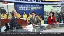 [김대호의 경제읽기] 정부, 코로나19 대응 추경 11조 7천억 편성
